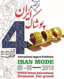 4th-iranmode2016
