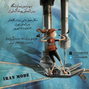iranmode1